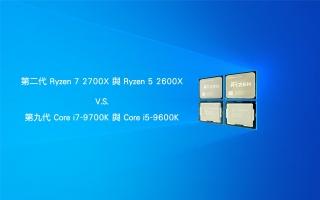 AMD火力全開!Ryzen 7 2700X / 5 2600X全面狂壓Core i7-9700K / i5-9600K