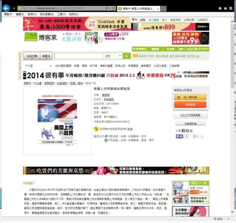 /webroot/data/media/11d63bf37154edfa6169bb0638b00f6d_800.jpg