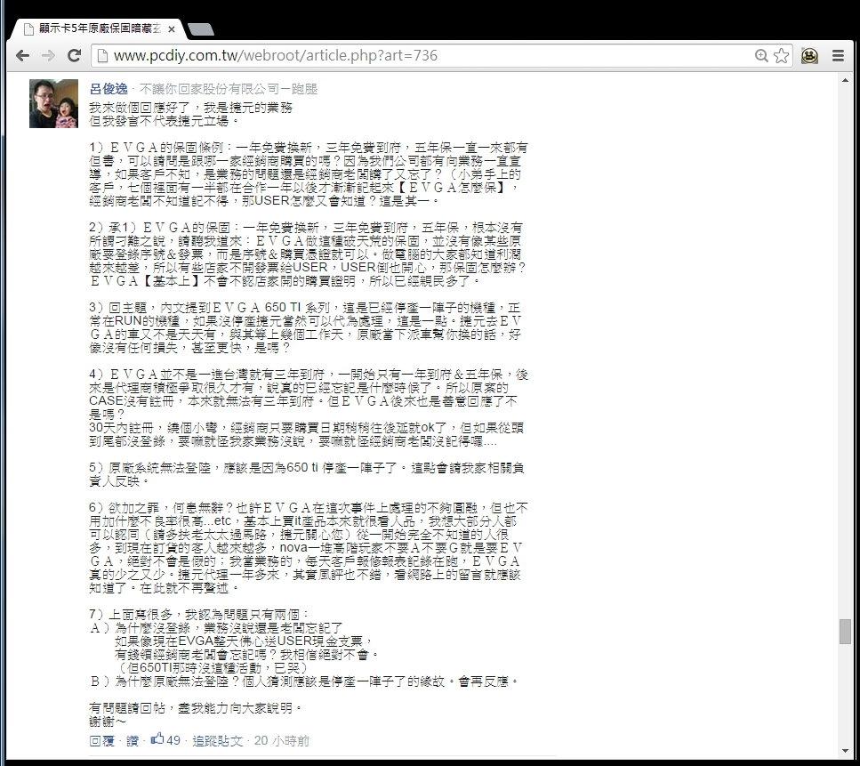 http://www.pcdiy.com.tw/webroot/data/media/35536adb5b81f9b33a14ef641150ee47.jpg
