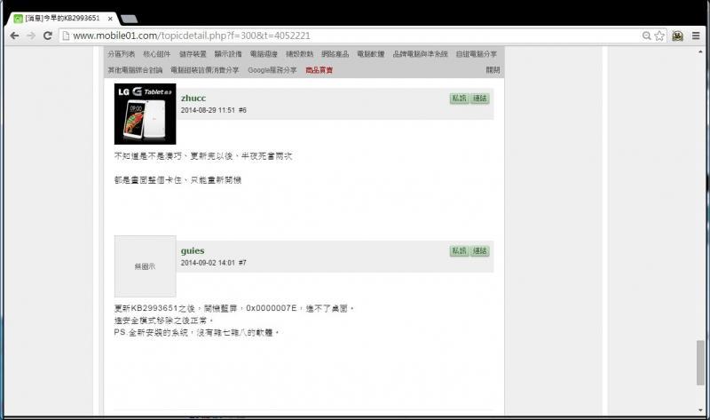 /webroot/data/media/40c3f0a244281baa56d4bdc1399fbd32_800.jpg