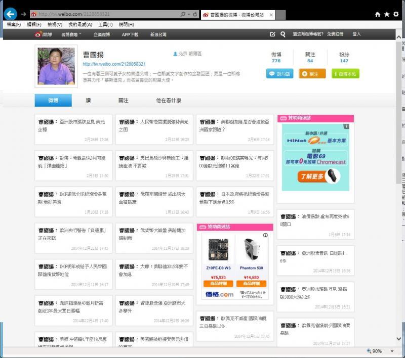 /webroot/data/media/600429e655cdbd28be26d35b2715dac6_800.jpg