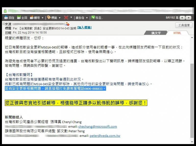 /webroot/data/media/6791b171edf8e564eb224bfd4c2f84a6_800.jpg