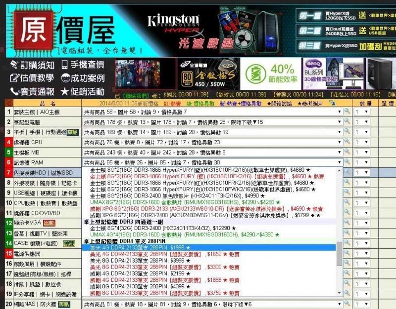/webroot/data/media/7087db18f5b7a78ad848510929b3b084_800.jpg