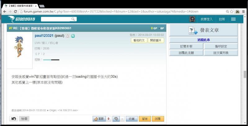 /webroot/data/media/846160a5bd4d84af8f710f0c6447525c_800.jpg