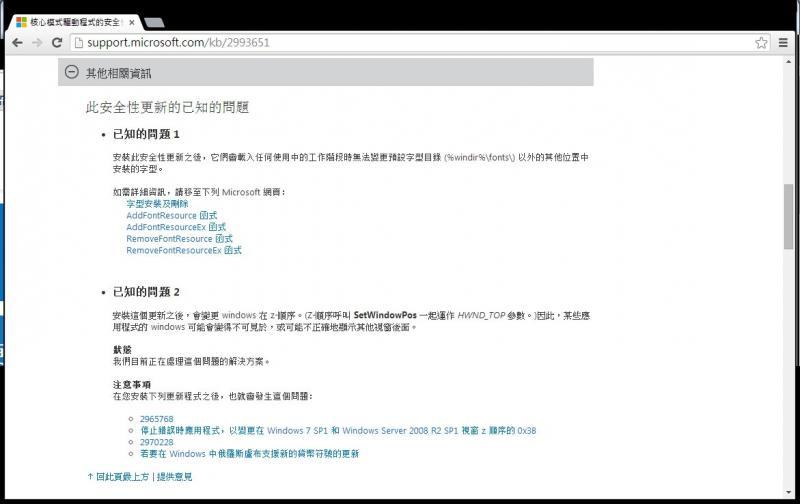 /webroot/data/media/892fad874aa6c2f27d9cec1e6f65901d_800.jpg