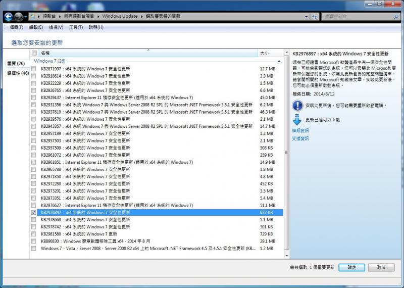 /webroot/data/media/a8de6e0e5b35d042c9b35f937c35474b_800.jpg