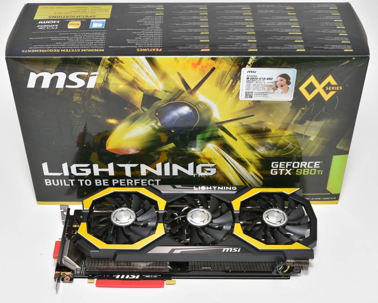 msi lightning geforce gtx 980 ti