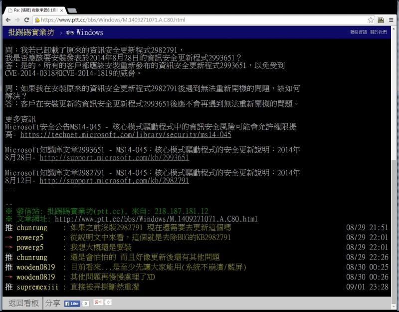 /webroot/data/media/b3182ab88f839886811e878713a3959f_800.jpg