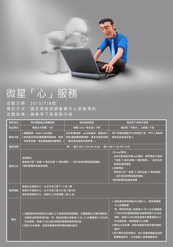 /webroot/data/media/b89ad16a7e2491afbde231efb7a63657_800.jpg