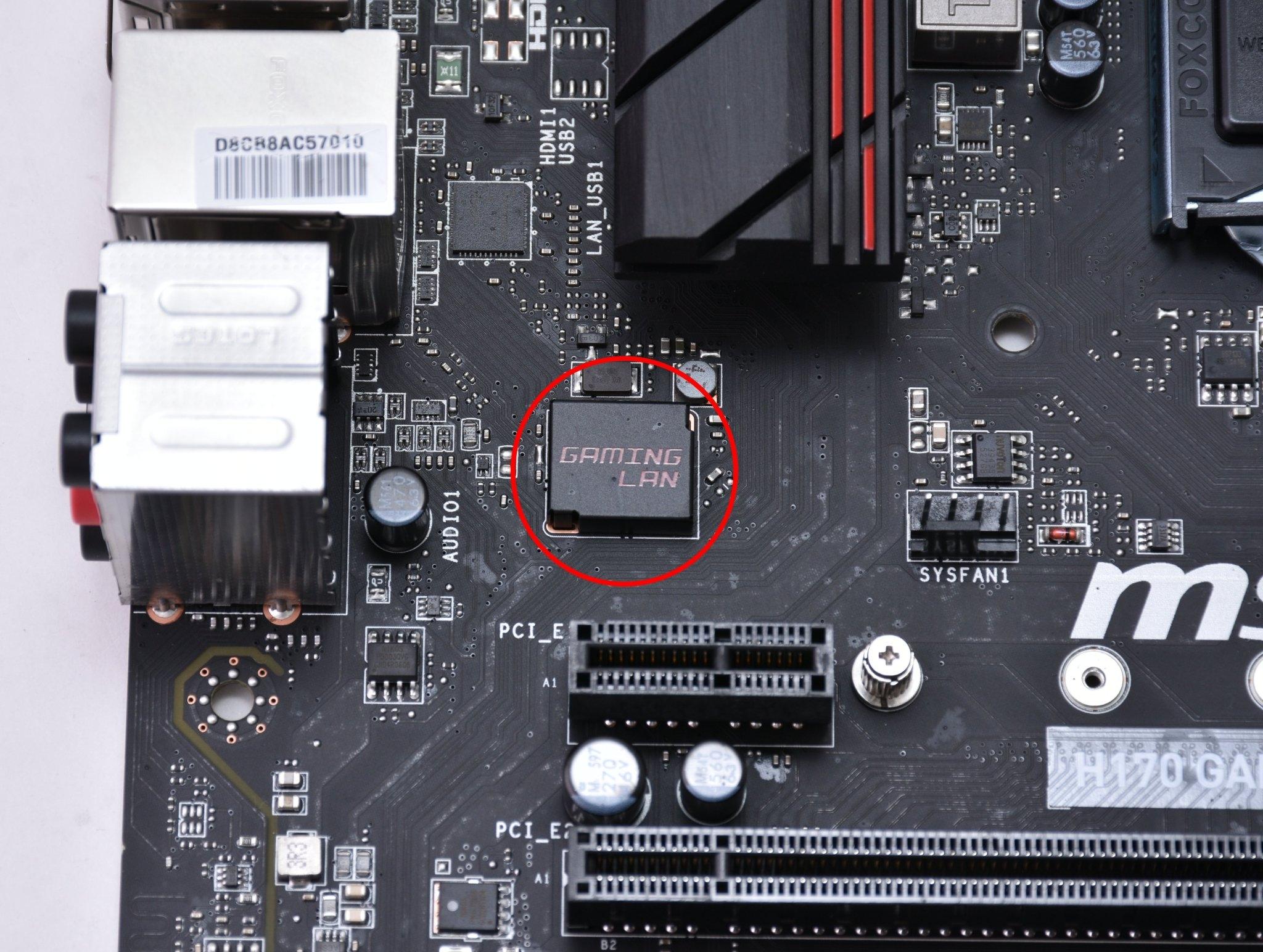 msi电脑主机安装步骤图